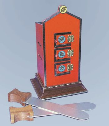 Mini Chinese Flame Clock Red